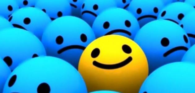 كيف تكون إيجابياً في حياتك