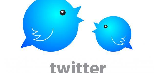 تسجيل الخروج من تويتر
