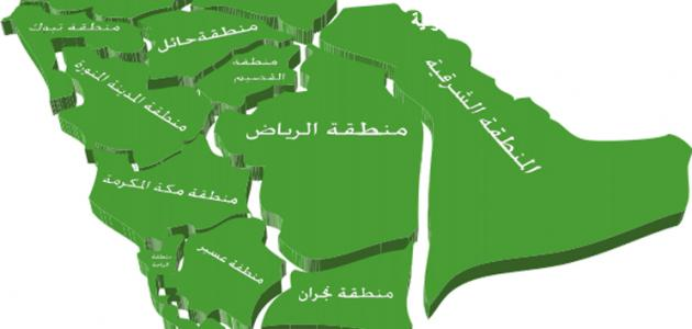 كم عدد مدن السعودية