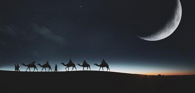 دروس وعبر من الهجرة النبوية الشريفة