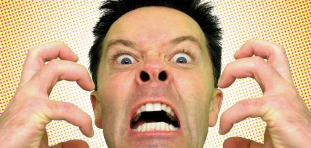 كيفية السيطرة على الغضب