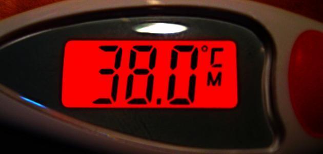 ما هي درجة الحرارة الطبيعية لجسم الإنسان