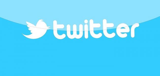 كيفية إرسال رسالة خاصة في التويتر