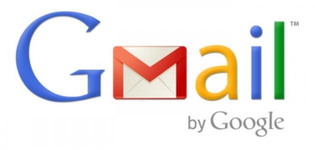 خطوات إنشاء البريد الإلكتروني