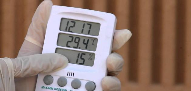 درجة الرطوبة