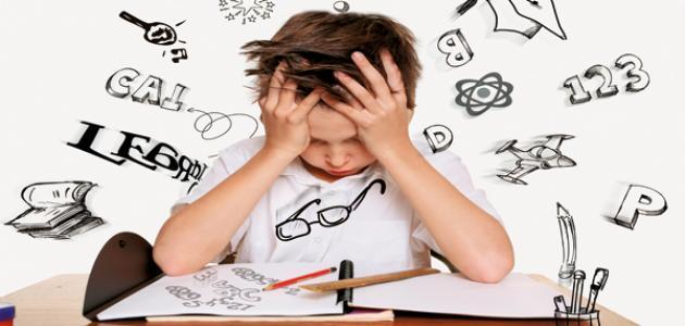 تعريف صعوبات التعلم وأنواعها