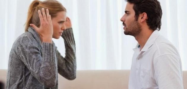 هل الطلاق حل للمشاكل الزوجية