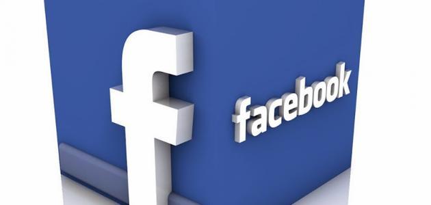 كيف أخفي الأصدقاء في الفيس بوك