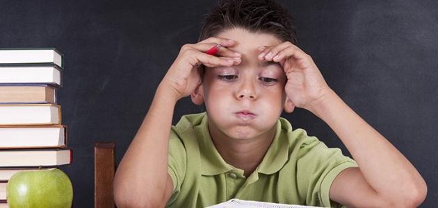 عدم التركيز عند الأطفال وعلاجه