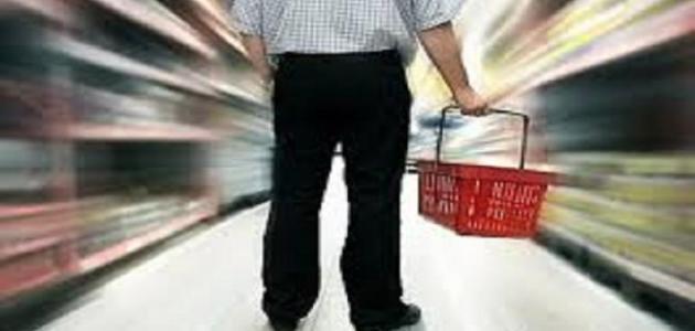 تعريف سلوك المستهلك