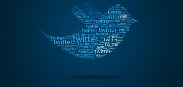 عمل حساب على موقع التويتر