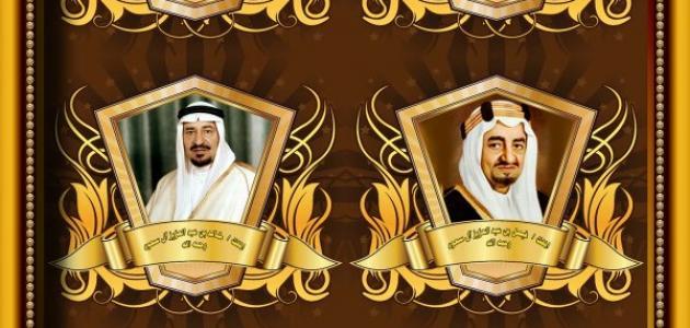 كم عدد ملوك السعودية موضوع
