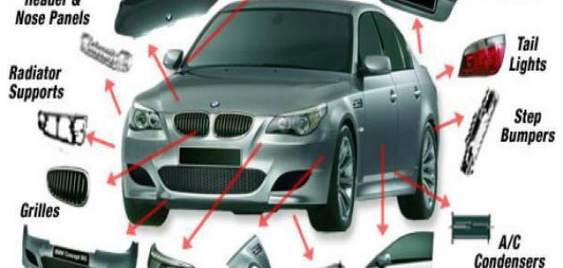 أجزاء السيارة وفوائدها موضوع