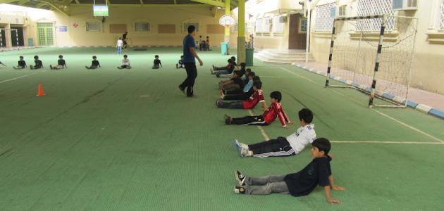 بحث عن التربية البدنية