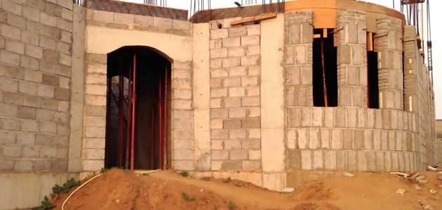 خطوات البناء بالتفصيل موضوع