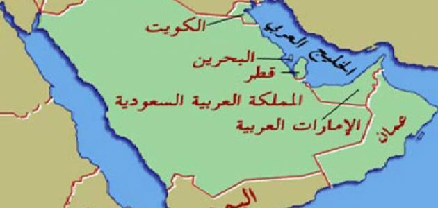 دول الخليج العربي