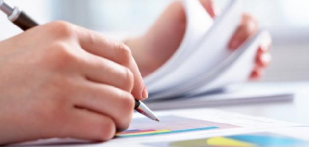 كيفية كتابة خطة بحث في الإدارة