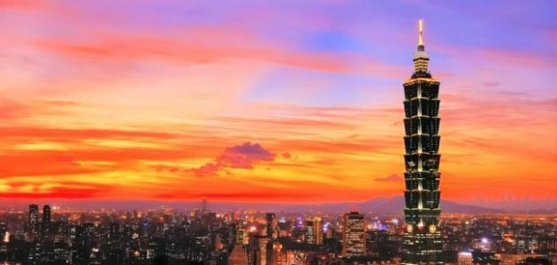 السفر إلى تايوان