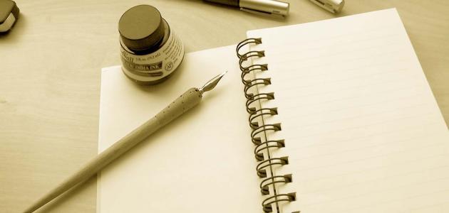كيفية كتابة كتاب