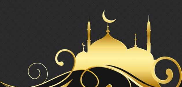 حكم الإمام الشافعي