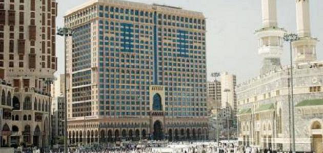 جولة في مكة