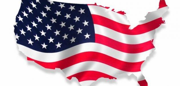 مظاهر القوة الاقتصادية للولايات المتحدة الأمريكية