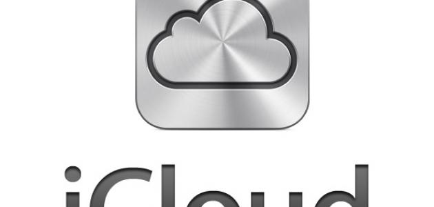 كيفية حذف حساب icloud