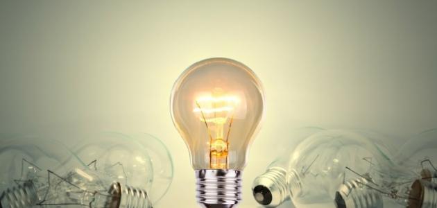 حل مشكلة انقطاع الكهرباء
