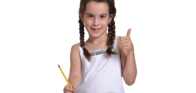 كيفية تعليم الطفل الكتابة