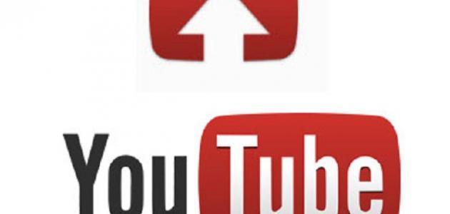 طريقة حذف اليوتيوب من الجوال