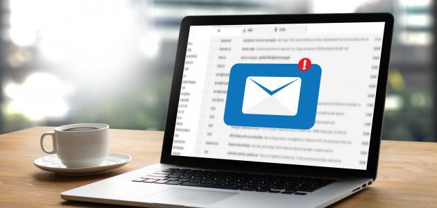 كيف أكتب البريد الإلكتروني