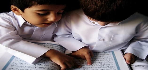 كيف أدعو شخصاً للإسلام