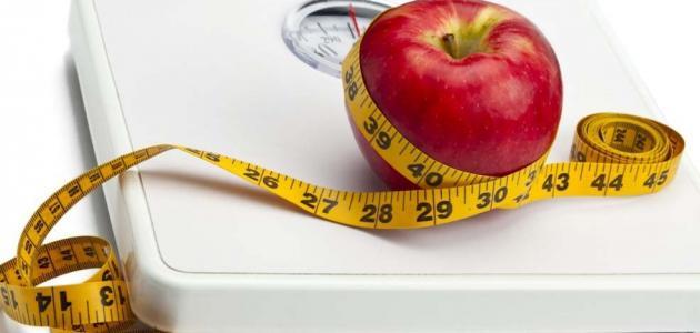 كيفية خسارة الوزن بطريقة سريعة