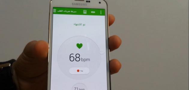 كم عدد ضربات القلب الطبيعية