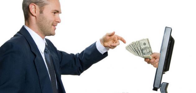كيفية جني المال من الإنترنت