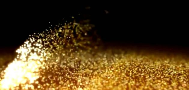 طرق الكشف عن الذهب