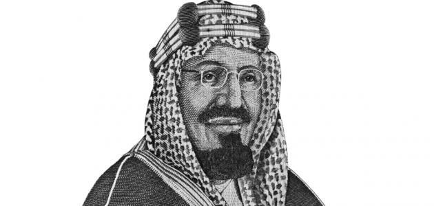 كم عدد أولاد الملك سعود