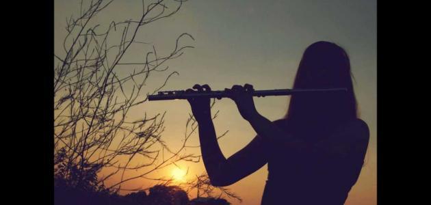 طريقة العزف على الناي