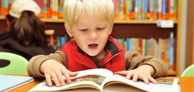 كيفية تعليم القراءة للأطفال
