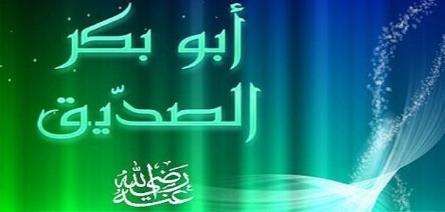من أول من بنى السجون في الإسلام