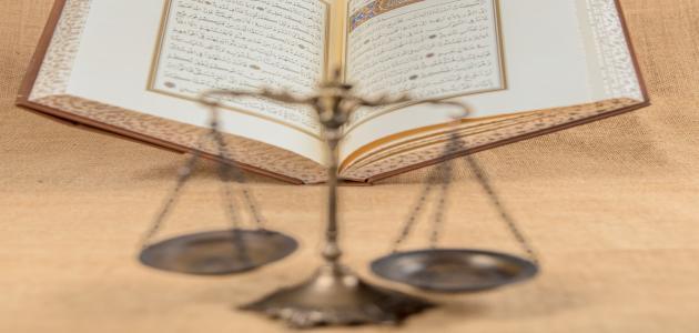 خصائص حقوق الإنسان في الإسلام
