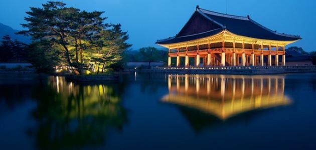 معالم كوريا