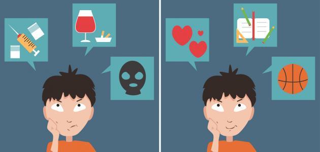 كيف أبعد الأفكار السيئة