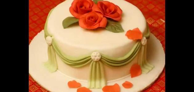 كيف تصنع كعكة عيد ميلاد