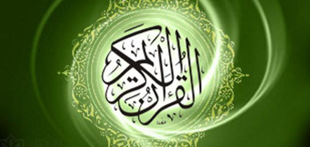 موقع قناة ايات