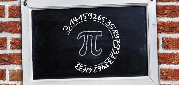 طريقة قسمة الأعداد العشرية