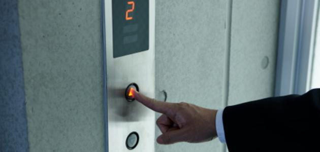 طريقة تصميم وتشغيل المصعد