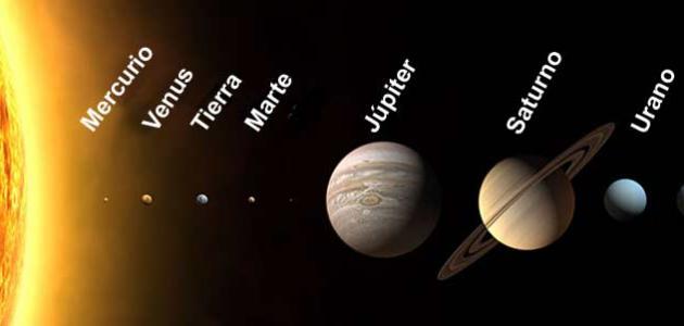 ما هي مكونات النظام الشمسي