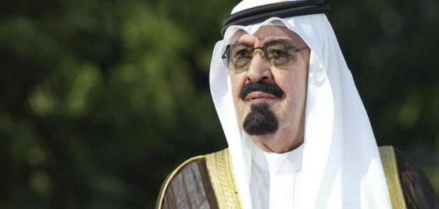 نبذة مختصرة عن الملك عبدالله
