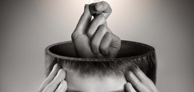 مفهوم الوعي فلسفياً